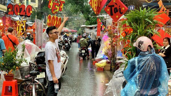 Турист из Китая, Ханой, Вьетнам