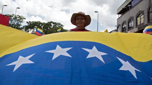 Протесты против санкционной политики США в Венесуэле