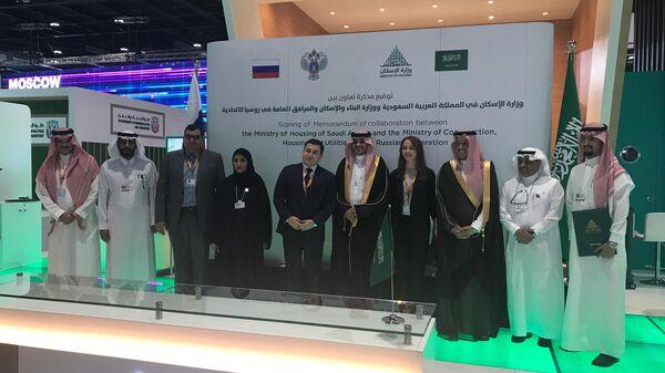 Минстрой РФ подписал на Всемирном урбанистическом форуме в Абу-Даби меморандум о сотрудничестве с министерством жилья Саудовской Аравии