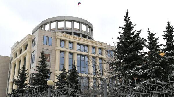 """Мосгорсуд признал законным арест основателя паблика """"Омбудсмен полиции"""""""