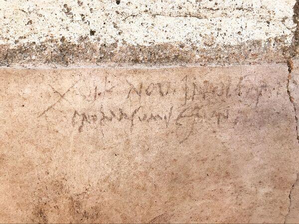 Древние граффити в Помпеях