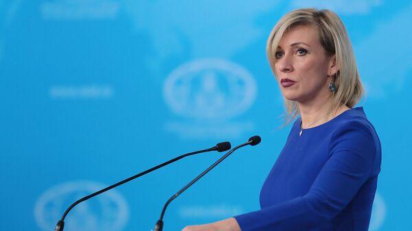 Официальный представитель Министерства иностранных дел России Мария Захарова