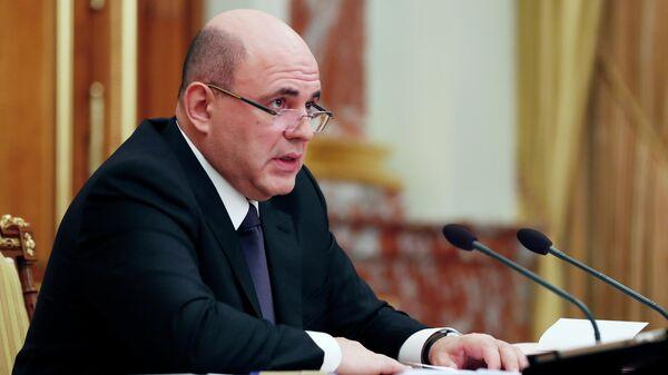 Правительство с 20 марта начнет оперативный мониторинг цен