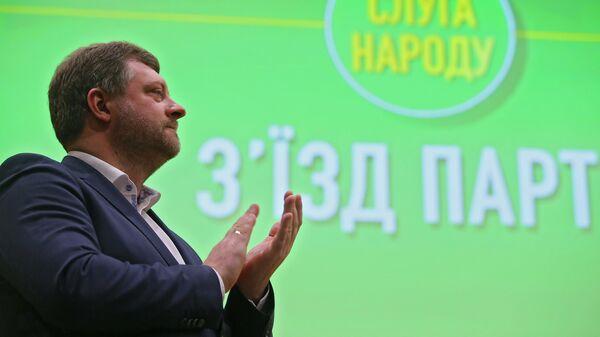 "В ""Слуге народа"" пригрозили исключениями за ""другой взгляд"" на Россию"