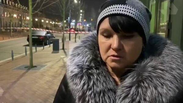 Очевидец рассказал о расстреле семьи в Калининграде