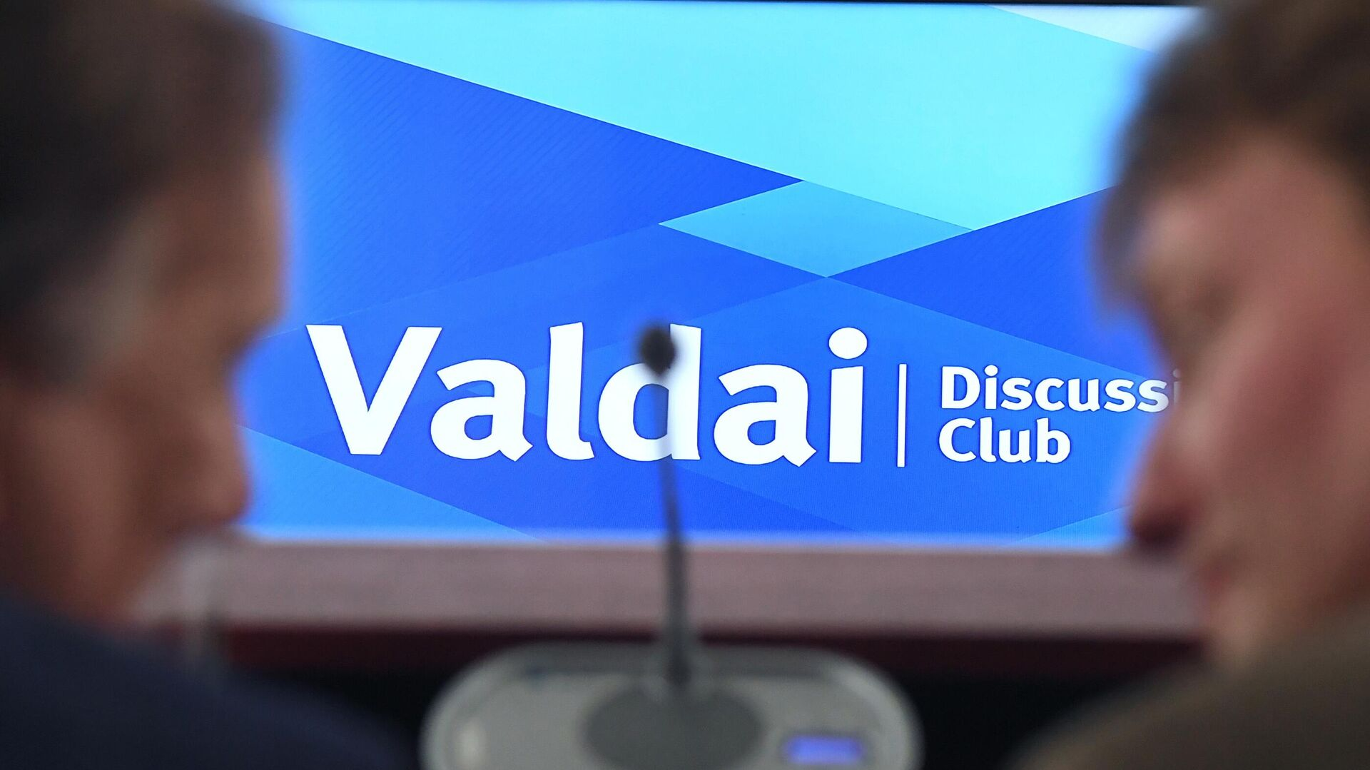 1564863584 0:237:2799:1811 1920x0 80 0 0 ba7888197c701784f4b9ea36d1e245a3 - В Москве откроется ежегодное заседание Валдайского клуба