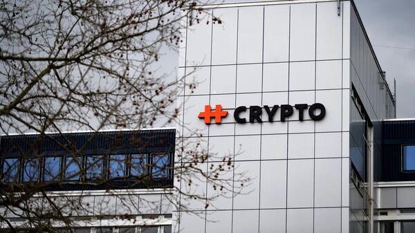 Офис компании Crypto AG в Штайнхаузене, Швейцария