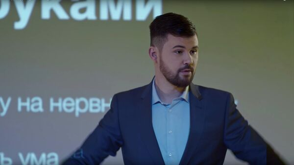 Вася Обломов Диги-Диги
