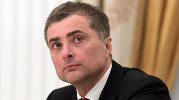 Украину можно вернуть только силой, заявил Сурков