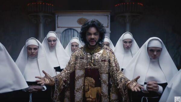 Скриншот видеоклипа Филиппа Киркорова Романы