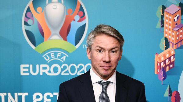 Генеральный директор оргкомитета российской части чемпионата Европы по футболу 2020 года Алексей Сорокин