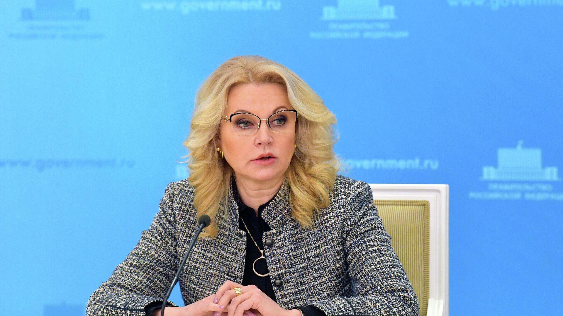 В России создадут платформу для родителей детей с особенностями развития