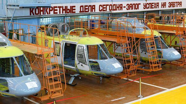 Цех окончательной сборки вертолетов на Казанском вертолетном заводе