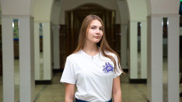 Студентка КФУ им. В.И. Вернадского Анастасия Лучкина