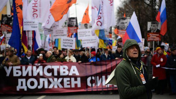 Шествие памяти БорисаНемцова