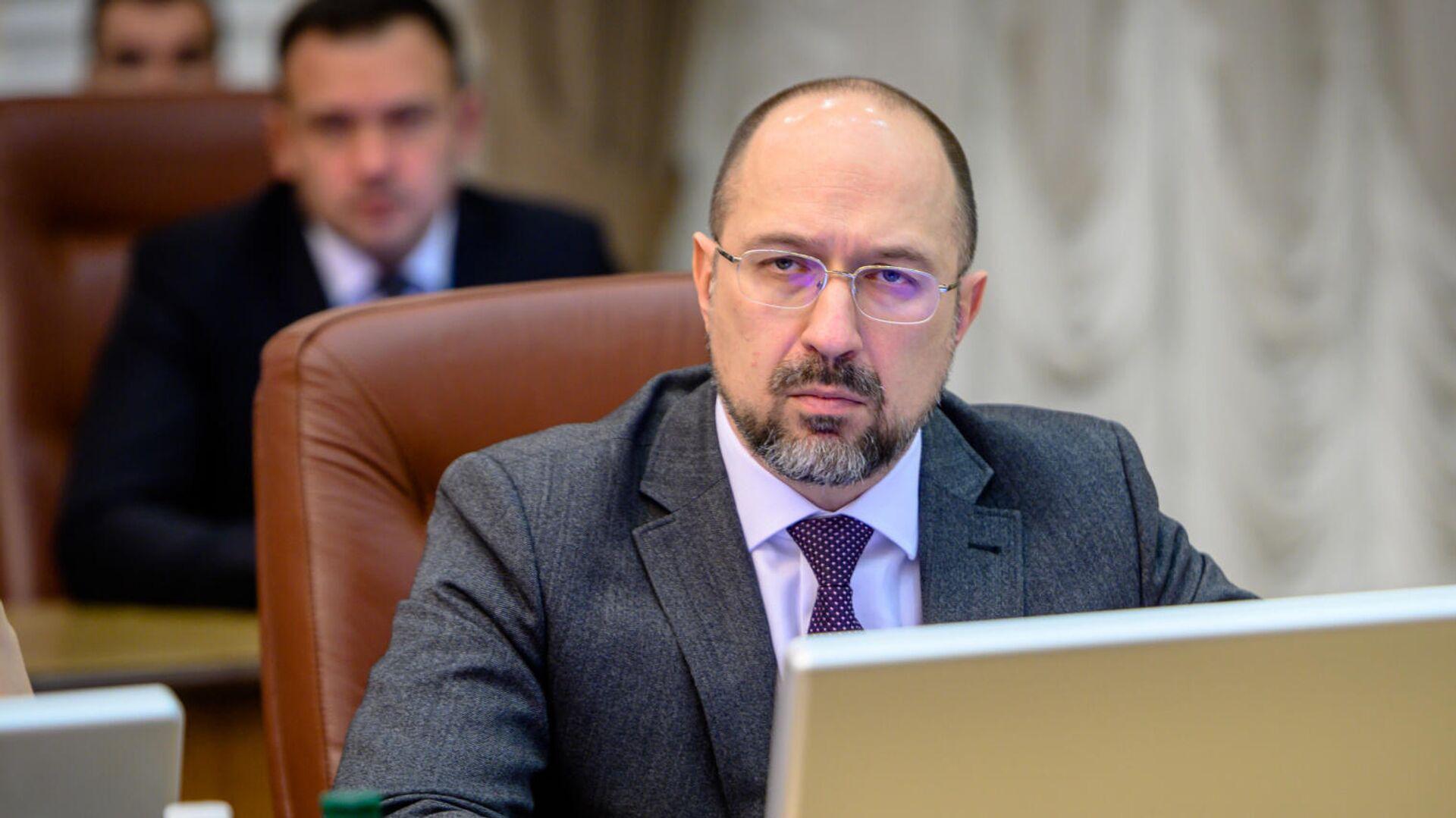 Вице-премьер-министр Украины, министр развития общин и территорий Денис Шмыгаль - РИА Новости, 1920, 22.02.2021