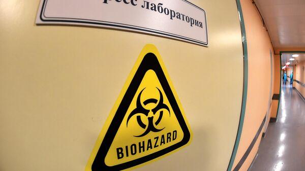 Экспресс-лаборатория в отдельном режимном корпусе Городской клинической инфекционной больницы имени С. П. Боткина, где размещены люди с подозрением на коронавирусную инфекцию