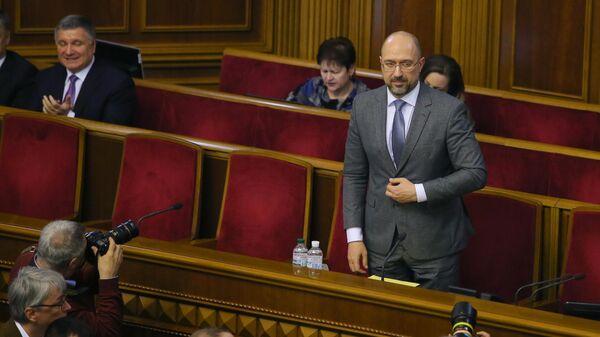 Новый премьер-министр Украины Денис Шмыгаль на внеочередном заседании Верховной рады Украины в Киеве