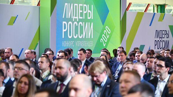 Участники конкурса управленцев Лидеры России