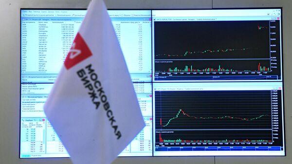 Объем торгов на российском рынке акций в марте стал рекордным