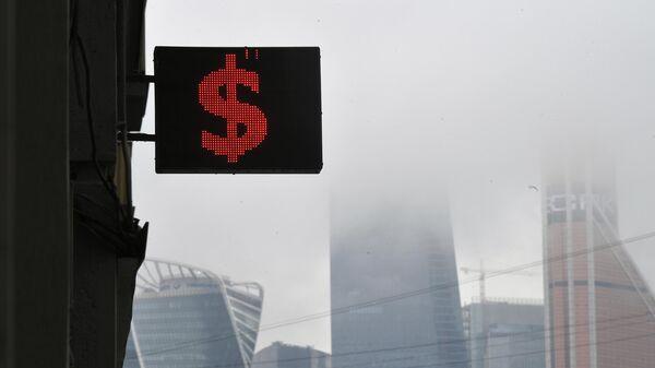 Курс доллара превысил майский максимум