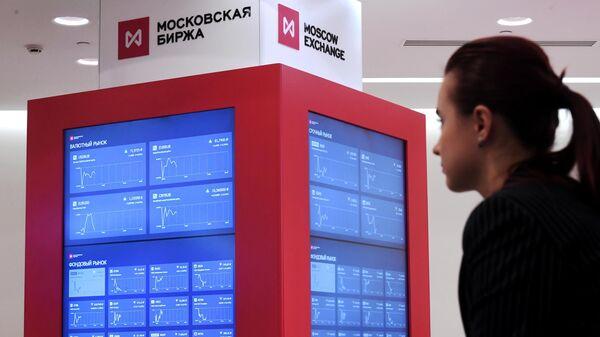 Монитор с интерактивными онлайн графиками в здании Московской биржи