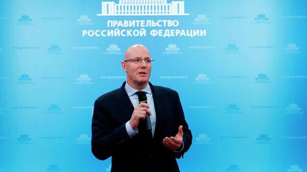 Дмитрий Чернышенко выступает на встрече с заместителями руководителей федеральных органов исполнительной власти, ответственными за цифровую трансформацию