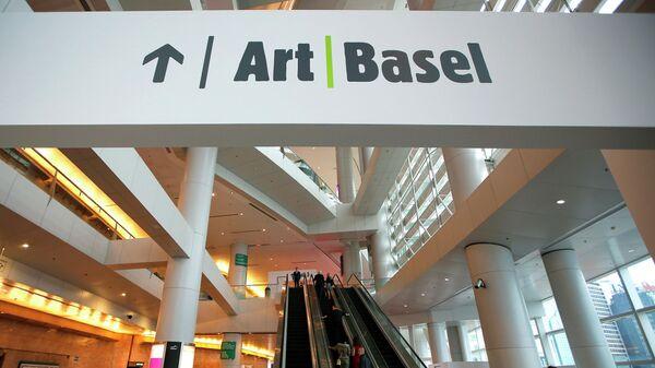 Художественная ярмарка Art Basel в Гонконге