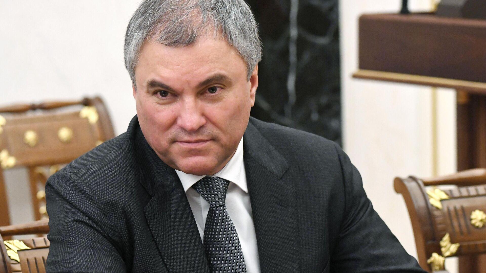 Володин призвал США поучиться проводить выборы у Киргизии и Казахстана