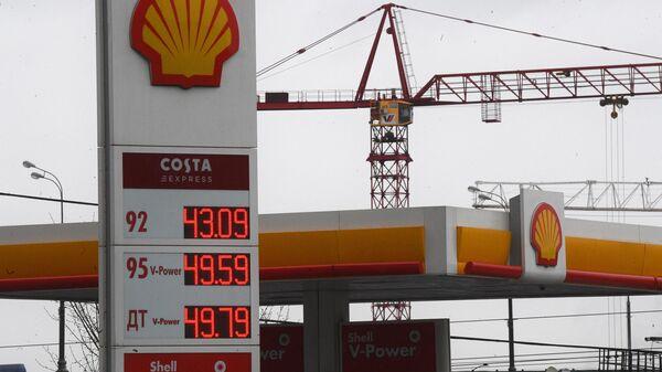 Табло с ценами на топливо на АЗС Шелл в Москве