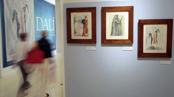 Выставка акварелей Сальвадора Дали к Божественной комедии Данте