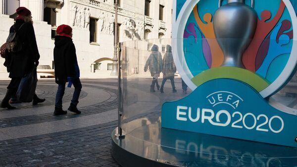 Логотип чемпионата Европы по футболу 2020 в Санкт-Петербурге