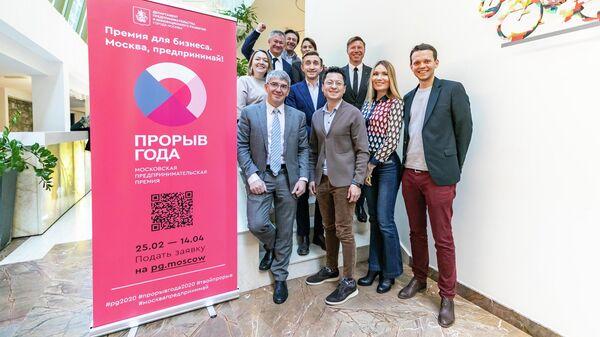 Москва организует наставническую помощь в рамках премии Прорыв года