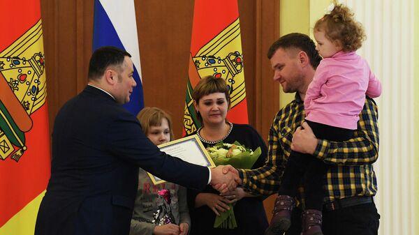 Губернатор Тверской области Игорь Руденя во время вручения сертификатов на приобретение или строительство жилья молодым семьям