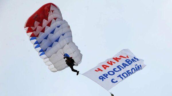 Ярославские парашютисты принимают участие в акции в поддержку Валентины Терешковой