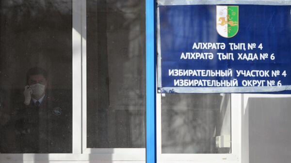 День повторных выборов президента Абхазии