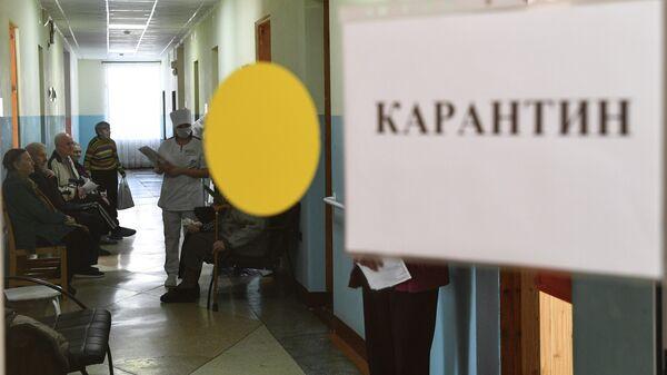 Выездная диспансеризация пожилых граждан в Новосибирской области