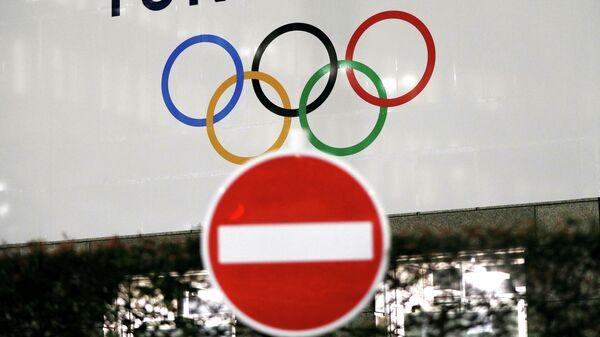 Не с МОК. Олимпиаду в Токио отложили до лучших времен