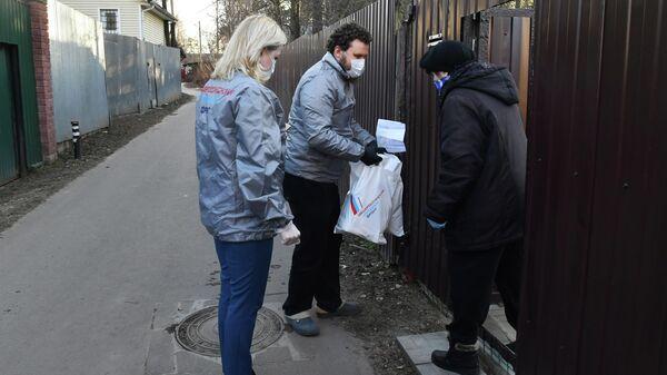 Участники общероссийской акции взаимопомощи #МЫВМЕСТЕ