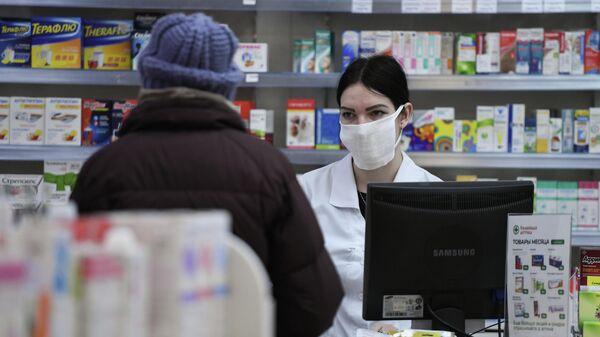 В одной из аптек Симферополя