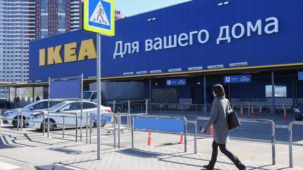 IKEA возобновит работу магазинов в Московской области