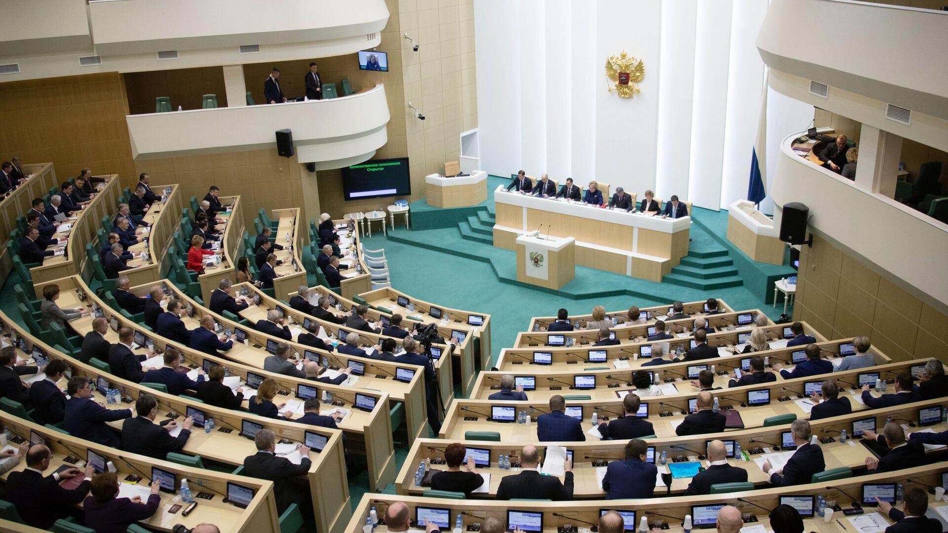 Заседание Совета Федерации РФ - РИА Новости, 1920, 16.09.2020