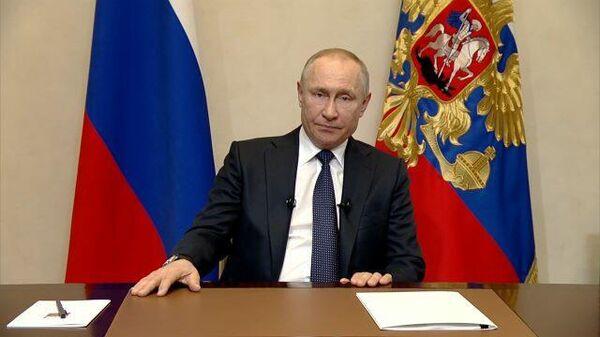 Владимир Путин о переносе голосования за поправки в Конституцию