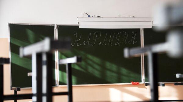 Пустой класс в школе №47 города Читы