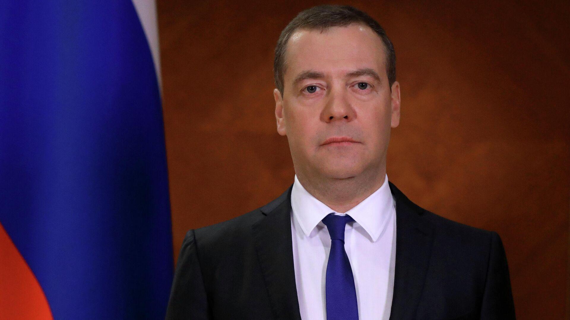 Заместитель председателя Совета Безопасности РФ Дмитрий Медведев - РИА Новости, 1920, 24.10.2020