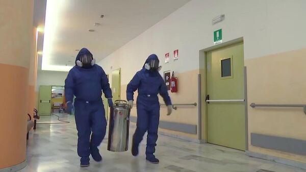 Дезинфекция пансионата для пожилых людей в итальянском городе