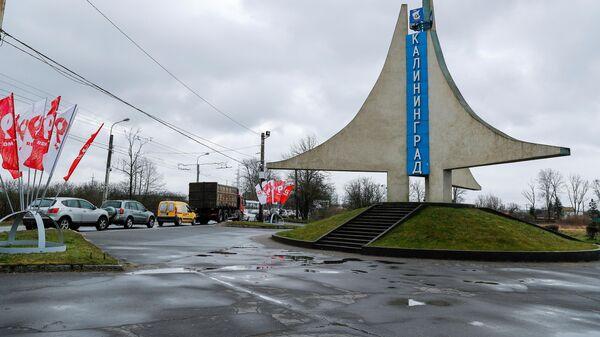 Пост ДПС на въезде в город Калининград на Московском проспекте
