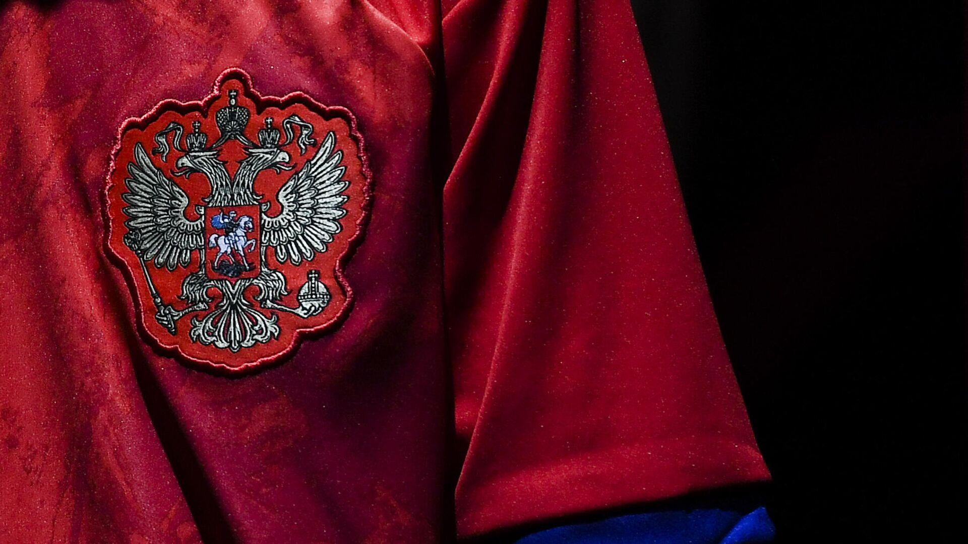 Национальный герб на игровой форме сборной России по футболу - РИА Новости, 1920, 14.05.2021
