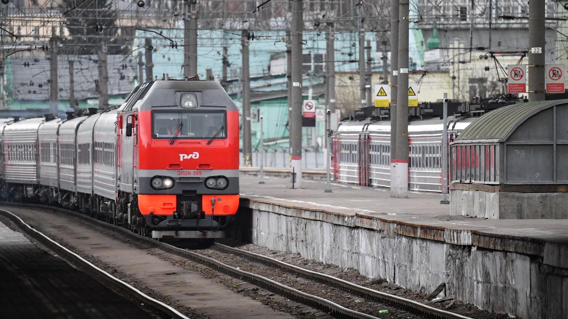 Пассажирский поезд - РИА Новости, 1920, 20.04.2021