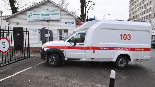 Машина скорой медицинской помощи у въезда на территорию Городской клинической инфекционной больницы в Минске